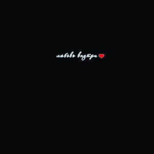 Обложка для инстакниги Любовь внутри