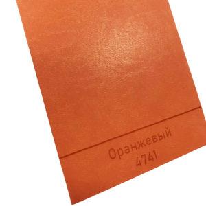 Кожа оранжевая